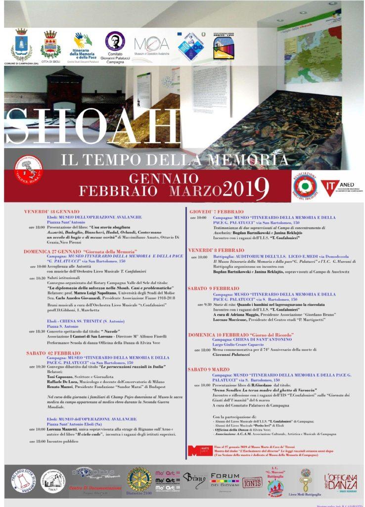 Programmazione annuale del Museo 2019